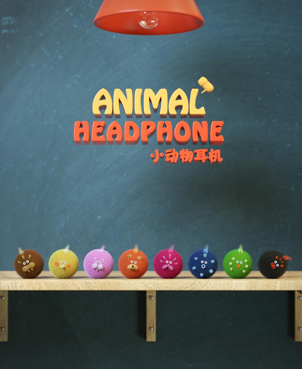 6 动物耳机 (1).jpg