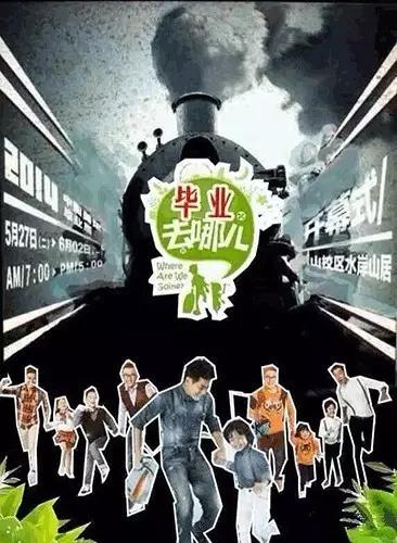美院的毕业展海报 (2).png