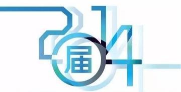 5年来九大美院的毕业展海报,简直就是中国设计界的视觉厮杀!
