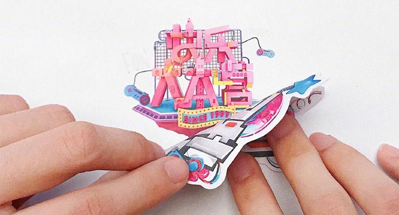 快乐大本营新logo.jpg