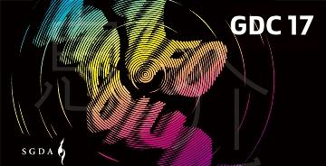 GDC17 | 启动仪式暨新闻媒体发布会隆重举行
