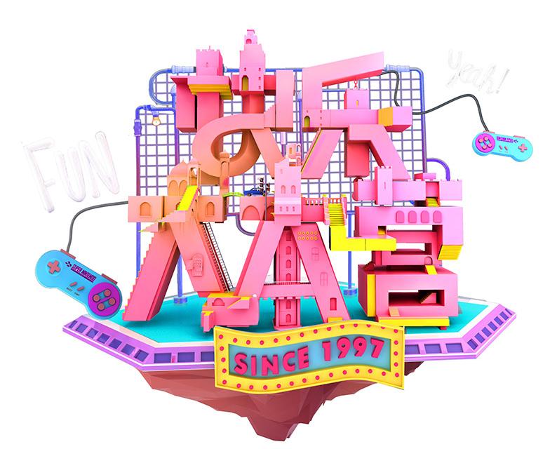 快乐大本营新logo1.png