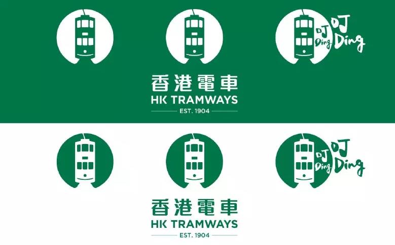 香港电车新logo设计.png