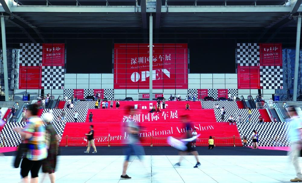 深圳国际车展 (4).jpg