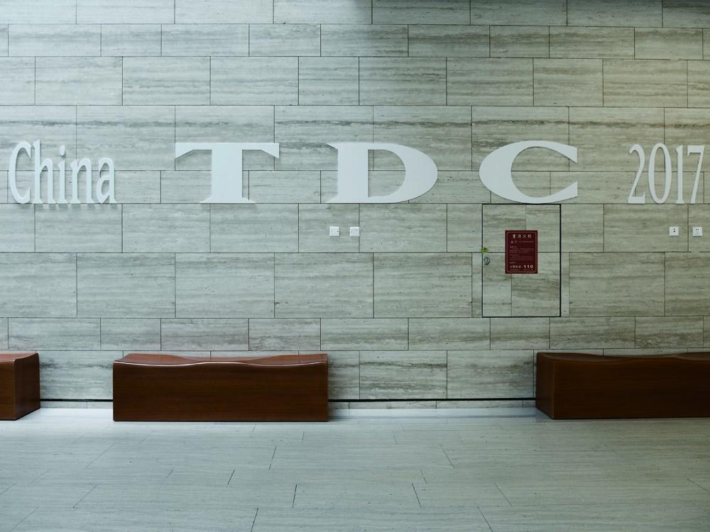 China TDC 2017 014.jpg