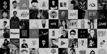 【中国字体设计网】2017年5月份优秀字体设计师榜单