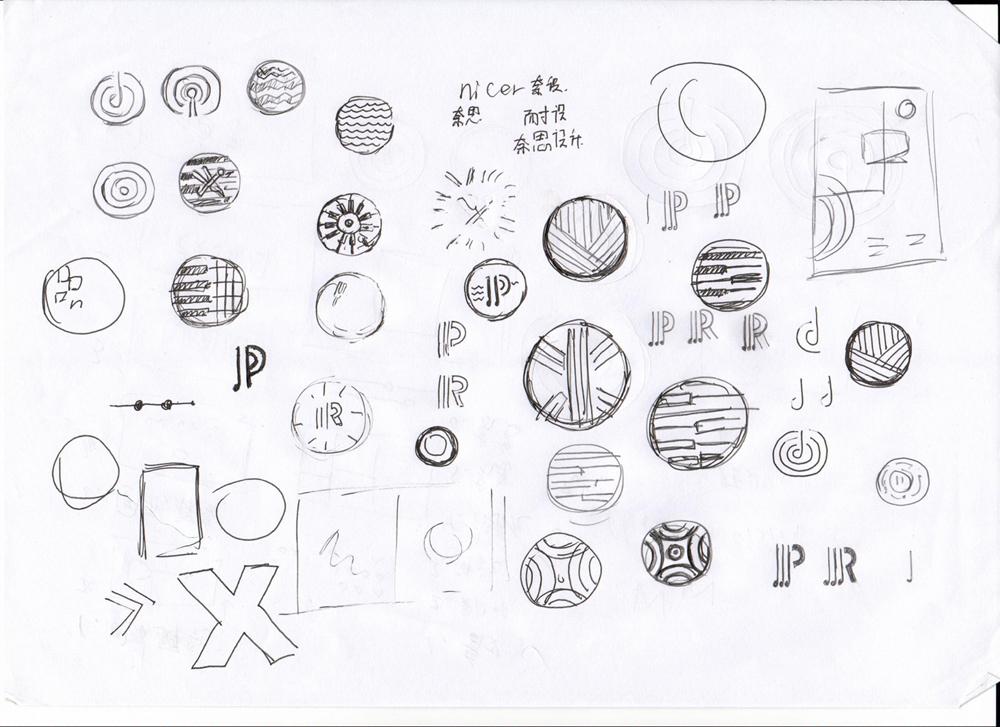 手稿 (2).jpg