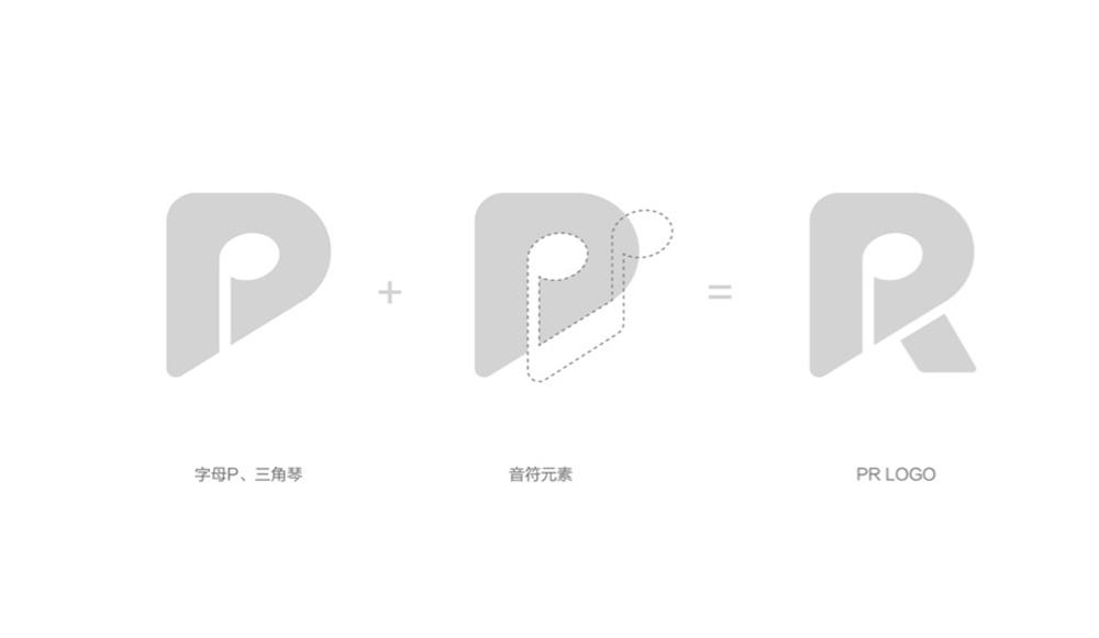 设计理念 (1).jpg