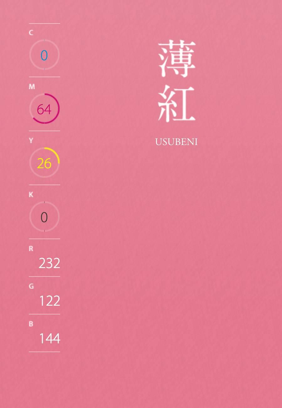 薄�t(#E87A90).jpg