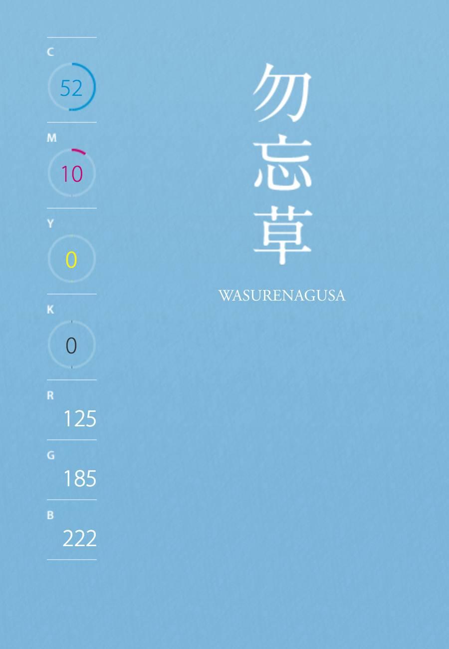 勿忘草(#7DB9DE).jpg