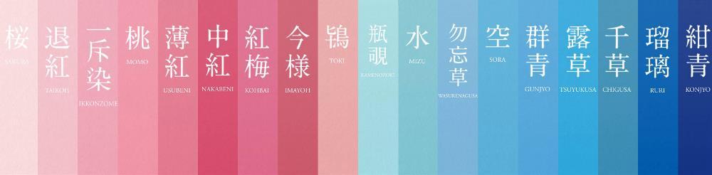 粉色和蓝色的解读.jpg