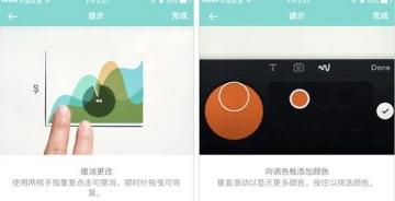 让设计不再是小透明!超全面的用户引导设计指南