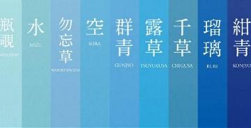 日本人对粉色和蓝色的解读,远远超出了人们的审美认知!