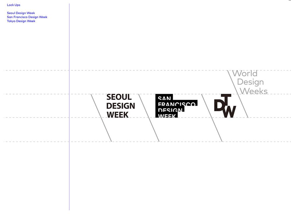 世界设计周视觉形象2.png