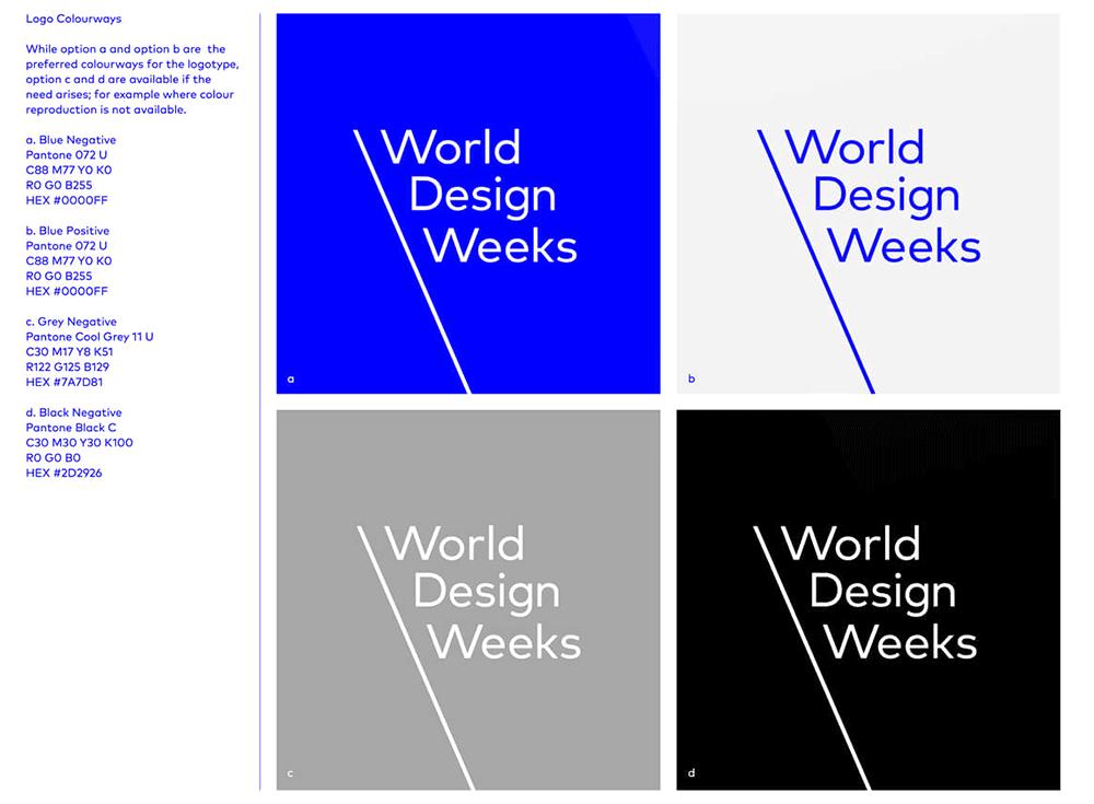 世界设计周视觉形象1.png