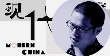 刘永清——探讨字体设计师的设计观