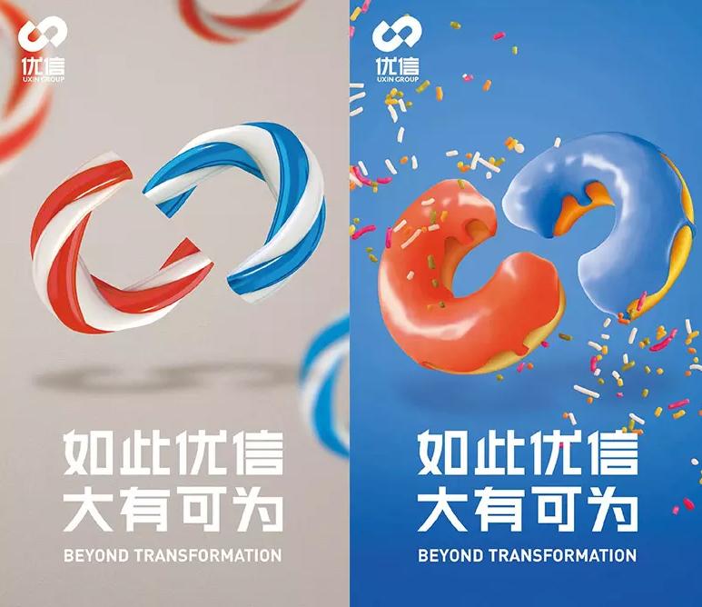 优信新logo设计2.png