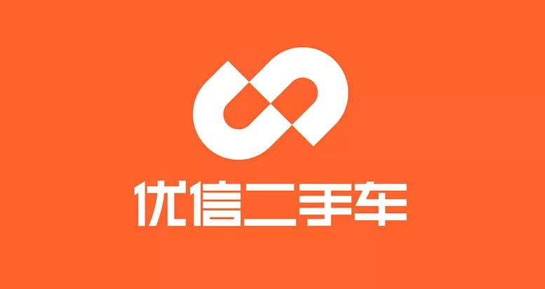 优信新logo设计.png