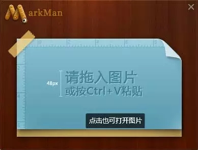 Mark Man.jpg