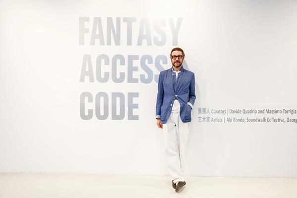 《FANTASY ACCESS CODE》策展人Massimo Torrigiani.jpg