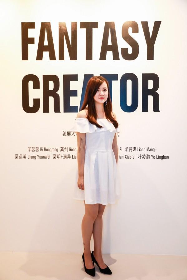 《FANTASY CREATOR》策展人姜晔.JPG