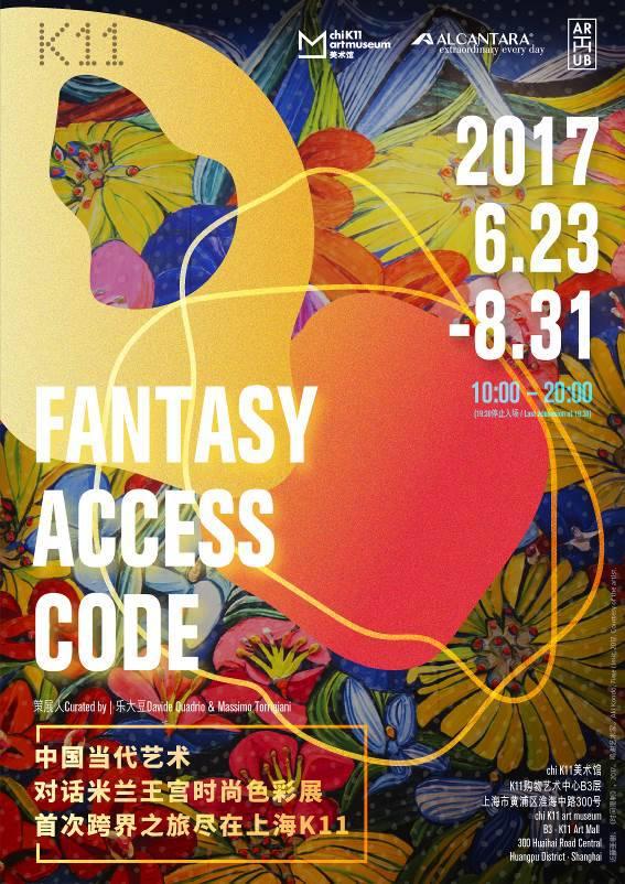 《Fantasy Access Code》.png