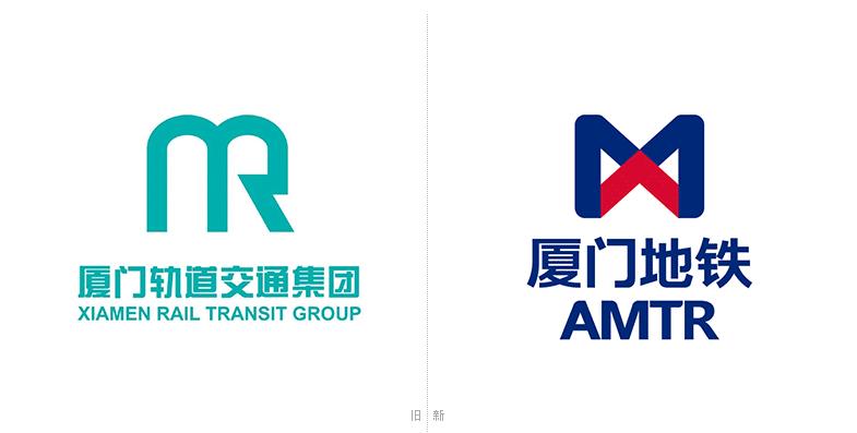 厦门地铁新旧logo.png