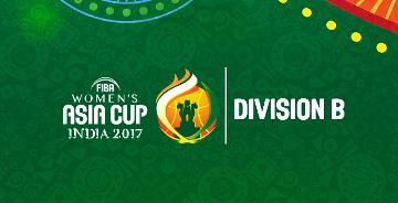 2017年女篮亚洲杯会徽正式发布