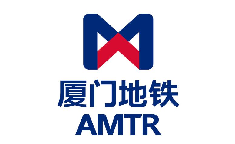 厦门地铁新logo.png