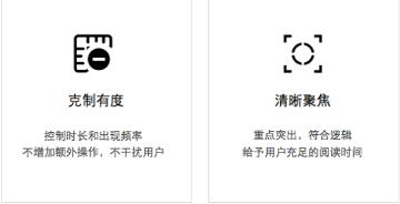 腾讯出品的交互微动效设计指南
