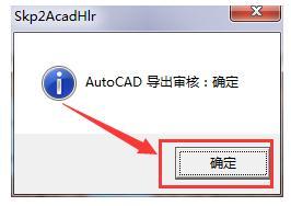 cad格式.jpg