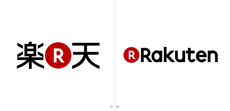 乐天新旧logo对比.png