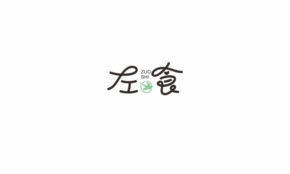 2017LOGO、字体汇总改格式.cdr_0086.JPG