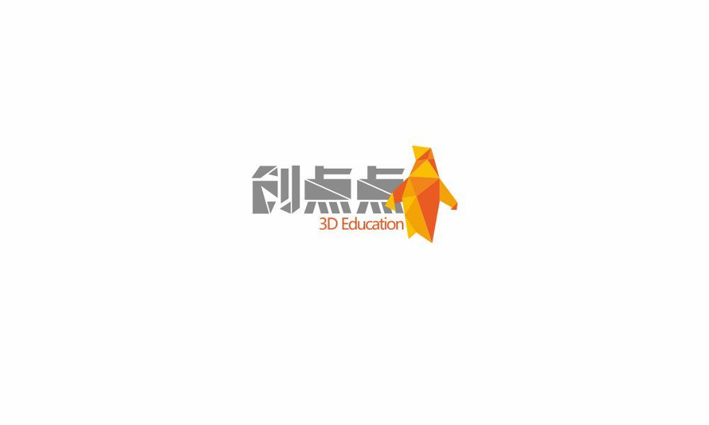 2017LOGO、字体汇总改格式.cdr_0069.JPG
