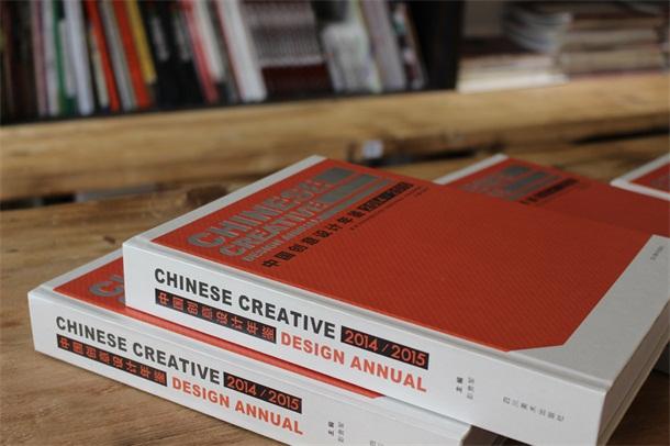 历届《中国创意设计年鉴》书影.jpg