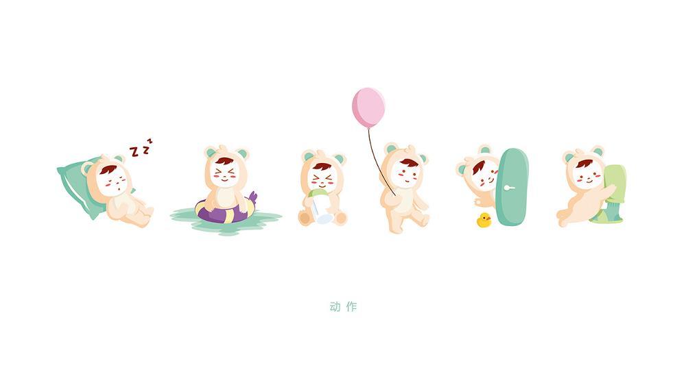 时尚小熊-07-2.jpg