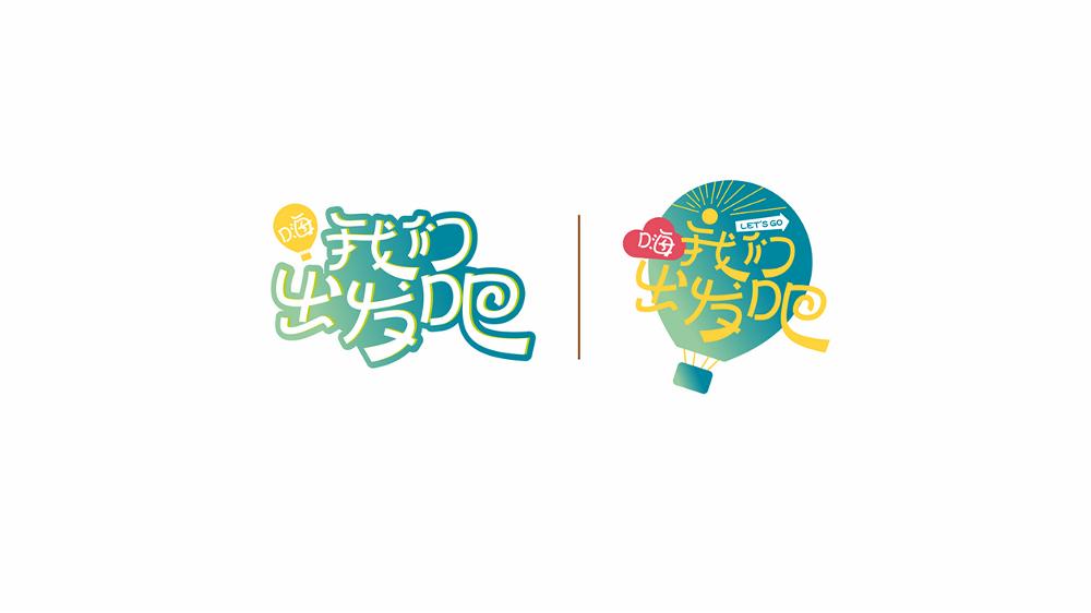 导图 (2).png