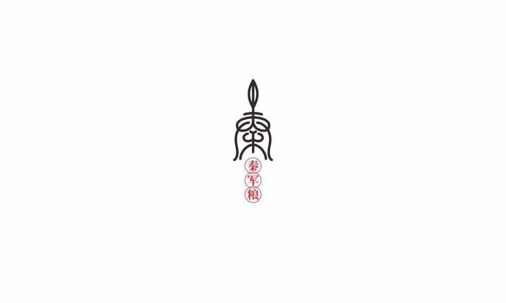 2017LOGO、字体汇总改格式.cdr_0017.JPG