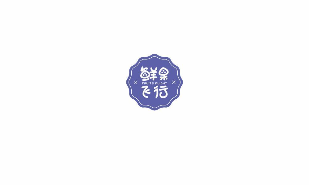 2017LOGO、字体汇总改格式.cdr_0083.JPG