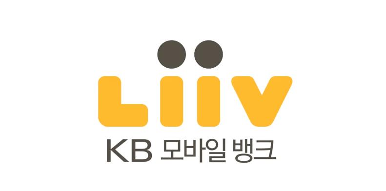 """Liiv""品牌形象�O�.png"