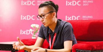 2017国际体验设计大会专访曾侃:探讨智能时代新设计