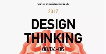 本年度,这可能是你最靠近「设计思维」的一次机会!