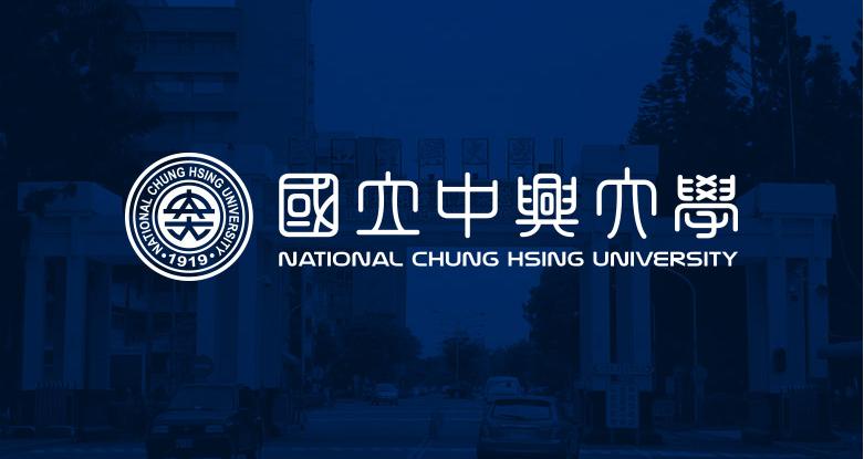 """台湾""""国立""""中兴大学更换新LOGO.png"""