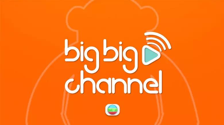 Big Big Channel 品牌LOGO.png
