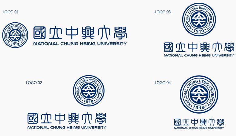 """台湾""""国立""""中兴大学更换新LOGO设计图4.png"""