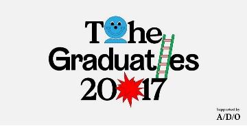 某网站评出2017年最具设计潜力的11位毕业生