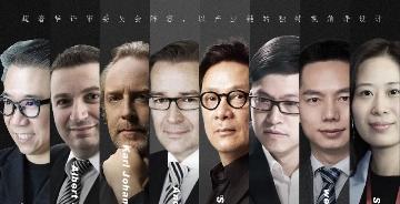 """重磅︱办了十二年的中国设计著名奖项""""红棉奖""""2017全面升级"""