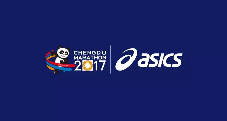 成都国际马拉松赛logo设计3.png