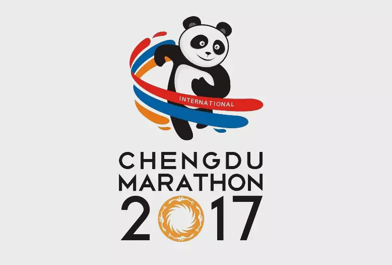 成都国际马拉松赛logo设计2.png