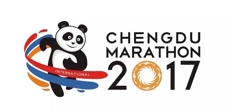 成都国际马拉松赛logo设计1.png